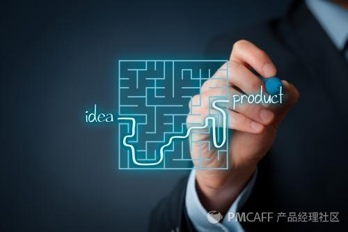 总结文 | 产品方法论体系完整篇,给你更全面的指导