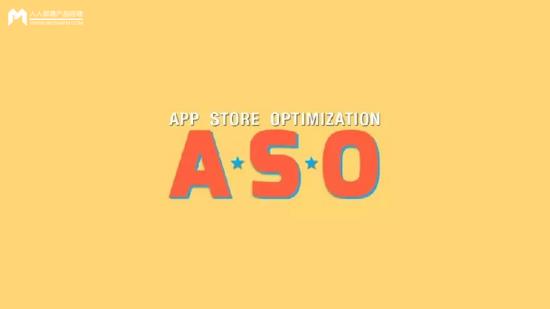 浅谈Google Play ASO 优化