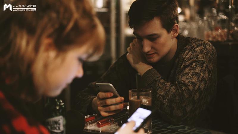 异性交友产品的用户需求解析和发现