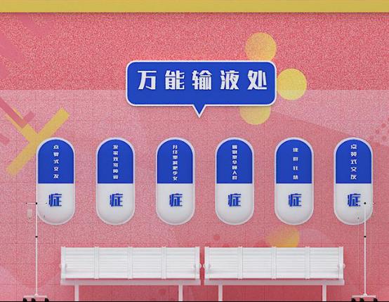 微博动漫APP×上海CCG,这个暑假谁敢无聊?