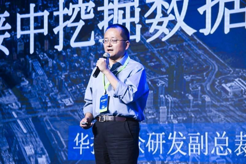 数据运营丨华扬联众研发副总裁李响博士:从连接中挖掘数据价值
