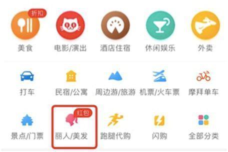 医美App崛起:他们对百度的威胁究竟有多大?