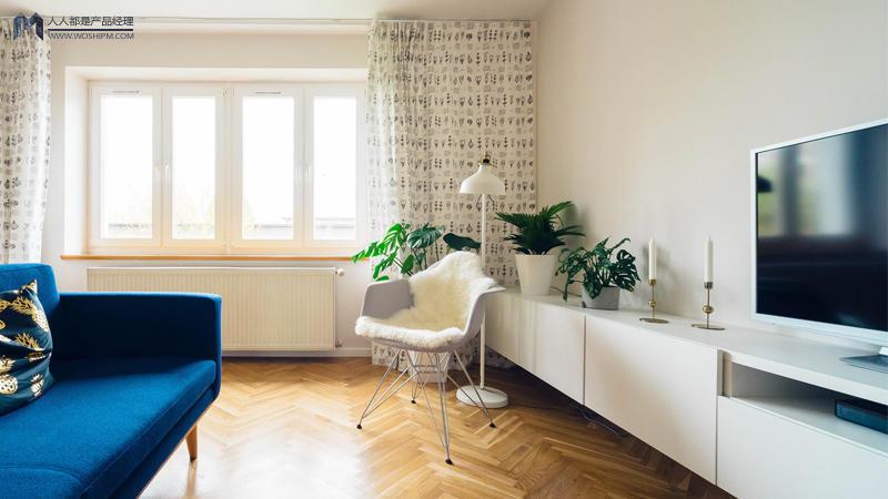 从产品经理的角度,看租房平台的发展