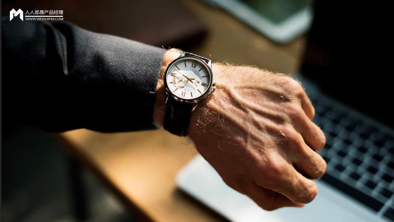 产品经理针对任务开发的5大时间管理法则