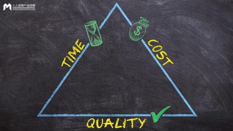 以产品经理的视角看待项目,以及如何管理项目(上)