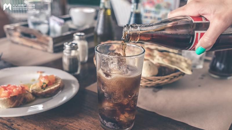 京东校招面试题:如何用0.01元买到一瓶可乐?