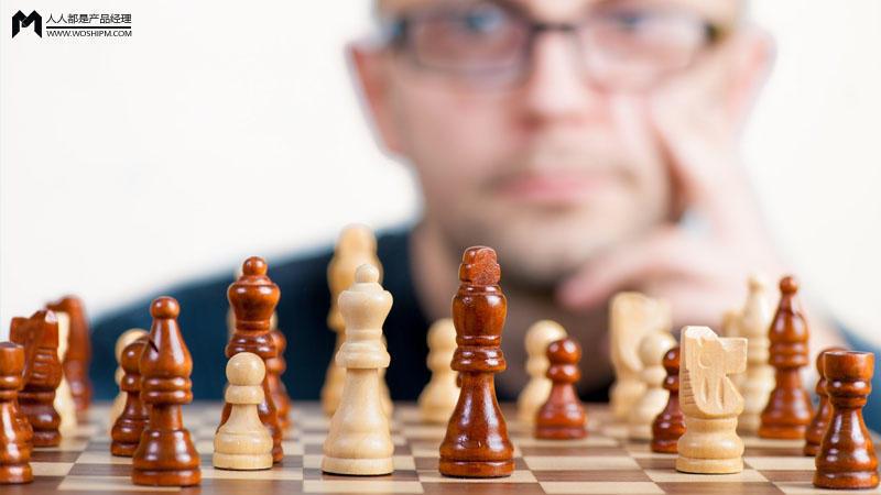 产品经理能力上的关键差距在哪?