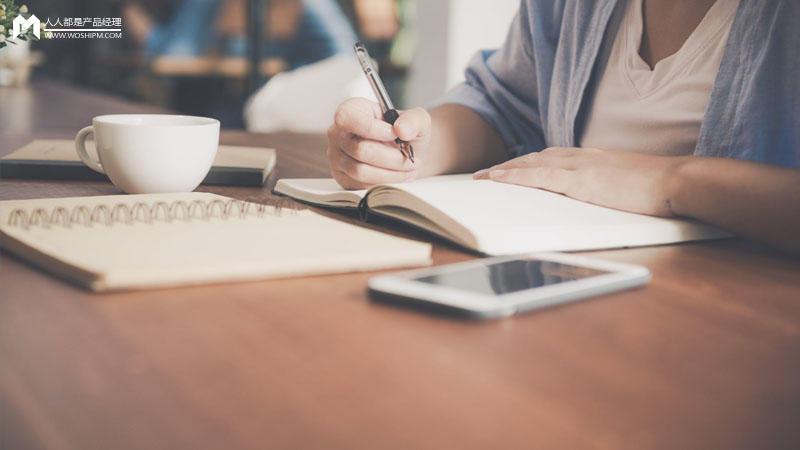 十条精进原则,写给身在职场的你