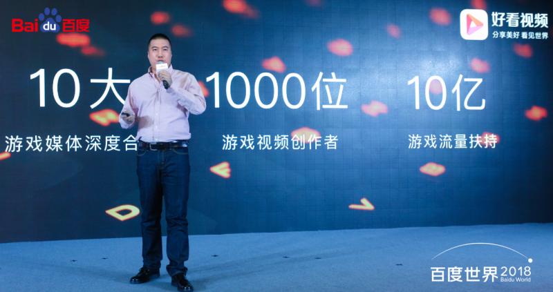 百度好看視頻有何底氣成為Q3中國增長最快App?