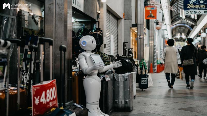 AI产品经理:如何将AI技术跟产品无缝结合?