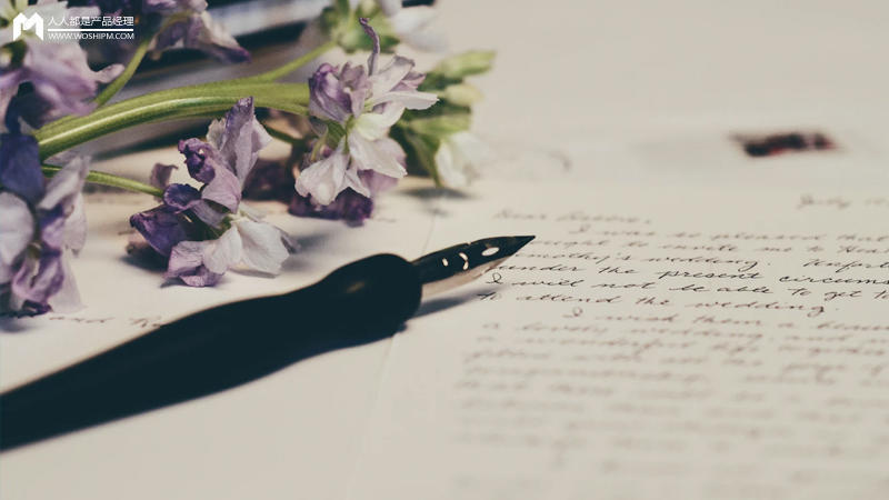 写给0-3岁产品经理的12封信(第07封)