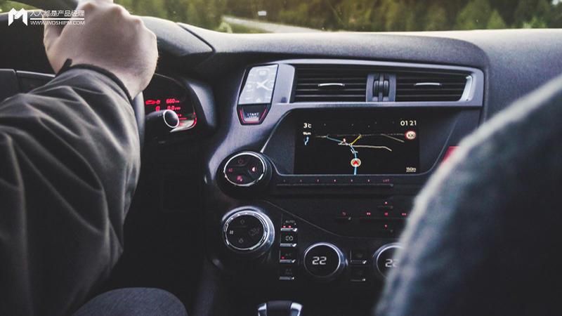 车载产品的语音交互导航场景