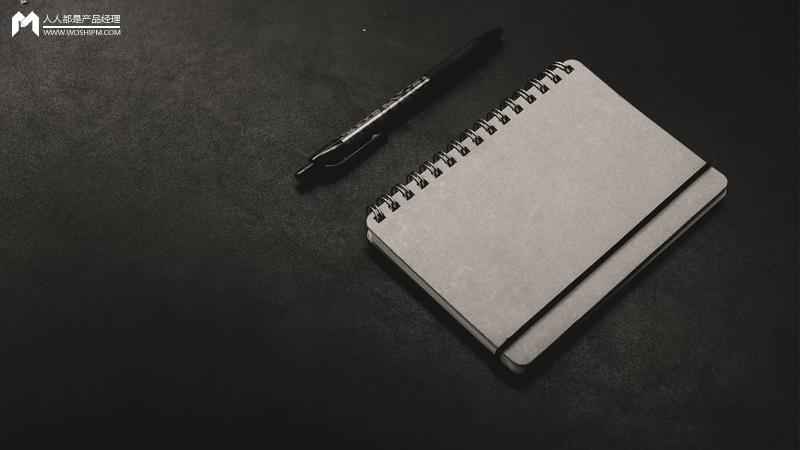 寫好一份項目背景分析,你需要做好這幾點