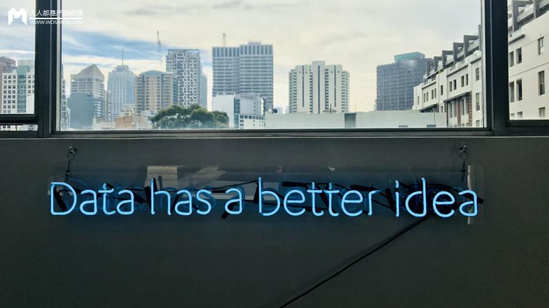 大數據廣告產品經理都在做什么?