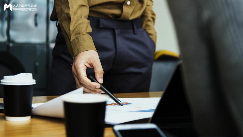 互联网产品管理,应该如何操作?