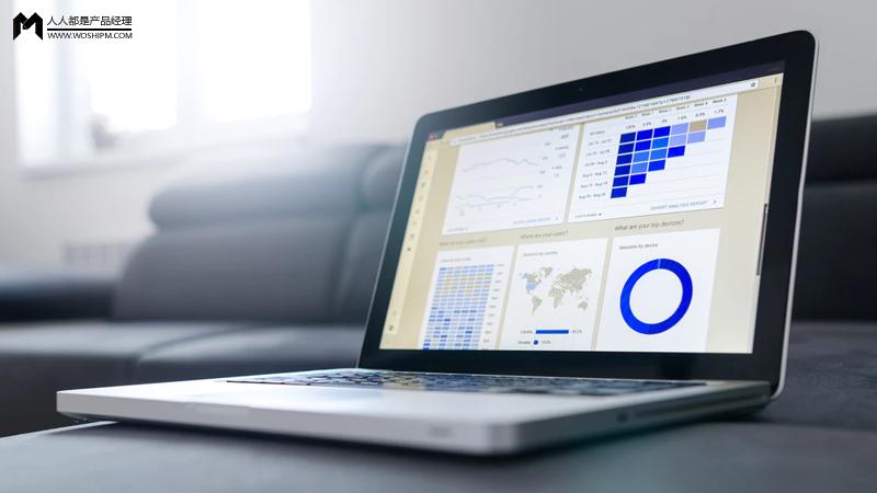 数据型产品的用户管理,想要做好不容易