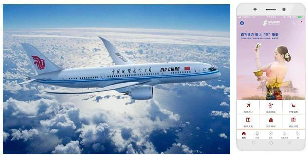 國航帶你看世界,360oCPC助力國航APP推廣實現飛躍