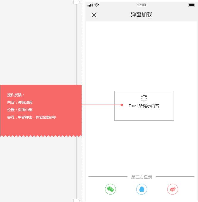 "PRD:倒推""JOIN""App产品需求文档"
