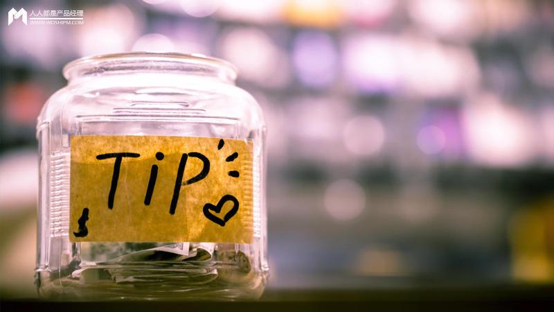 给新手产品经理的5个小tips