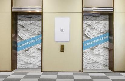 还呗APP上线3周年为什么包了一部电梯?