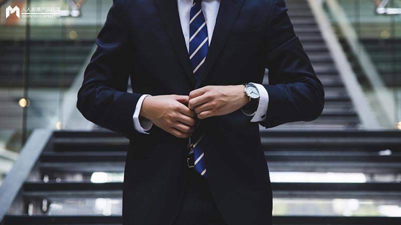 作为B端产品经理,择业时该注意什么?