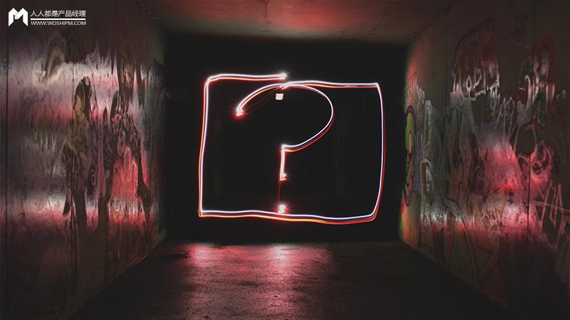 问题即答案,6个提问启发对方自己找答案