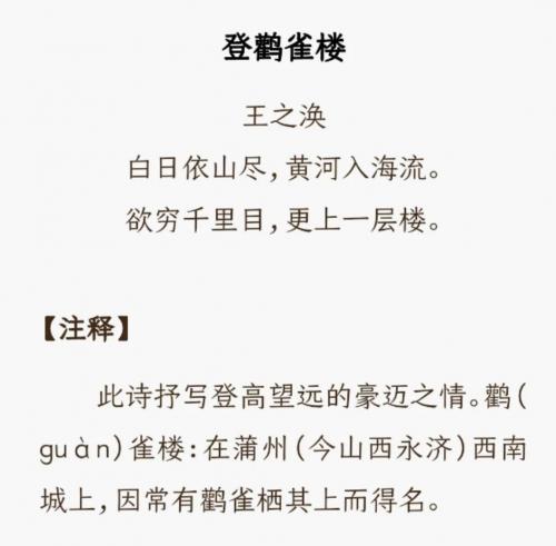 """评得到App独家字体""""得到今楷"""":美好而现代"""