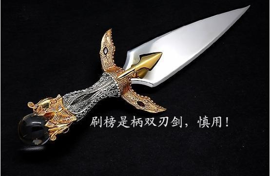 ASO  刷榜这把双刃剑是练还是不练