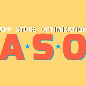 从零开始学ASO:10分钟带你学会ASO的基本方法