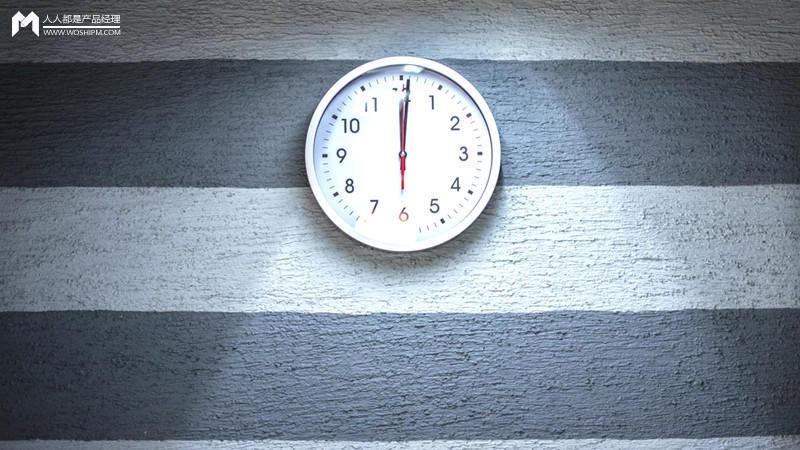 案例分析:从为盲人设计闹钟,来谈一下结构化产品思维