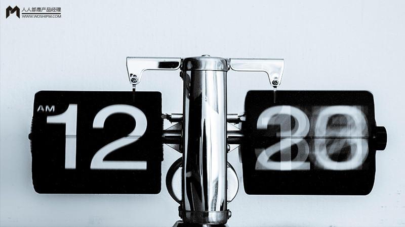 产品经理进阶必备软技能(1):时间管理