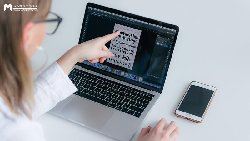 创业公司的产品新人怎么搞活新项目?