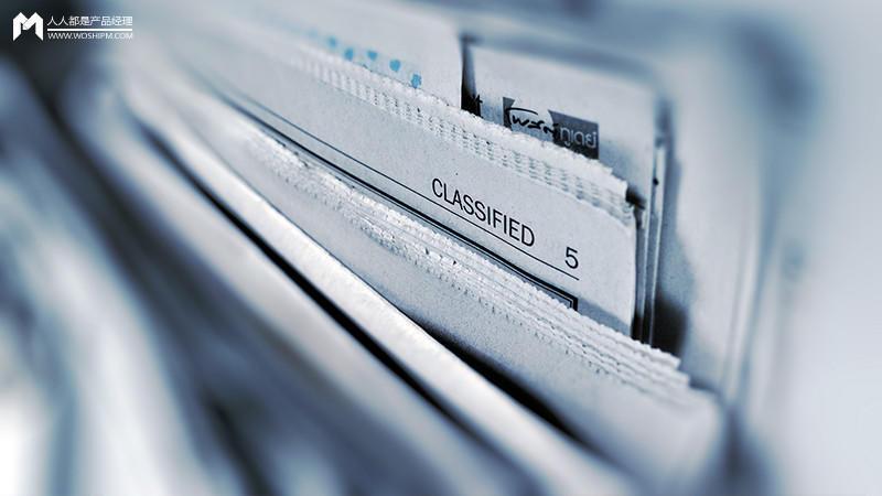 我的产品经理之路-资料归档管理