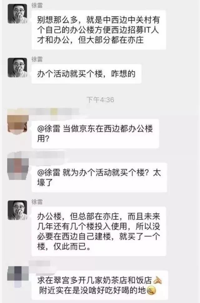 午报 |   苏宁易购收购万达百货;京东回应收购翠宫饭店