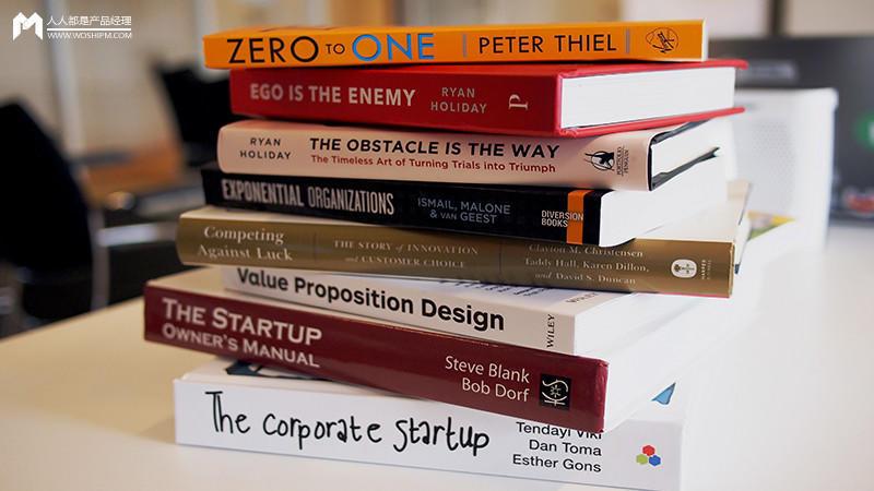 作为资深产品经理,我是如何选择一本书的?