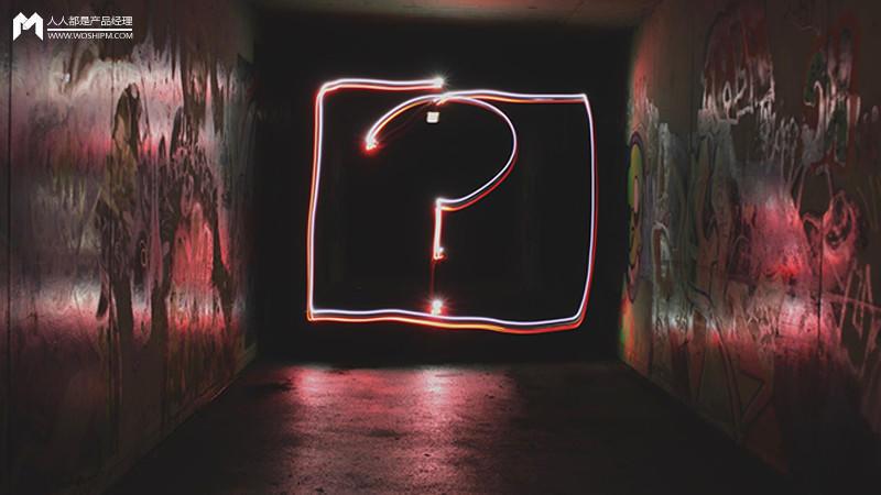 到底谁是产品经理?