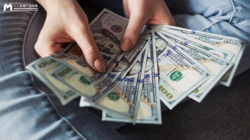 金融产品经理的新方向:供应链金融