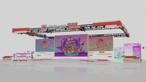 2019ChinaJoy最特殊参展商 猎游APP现场帮玩家脱单