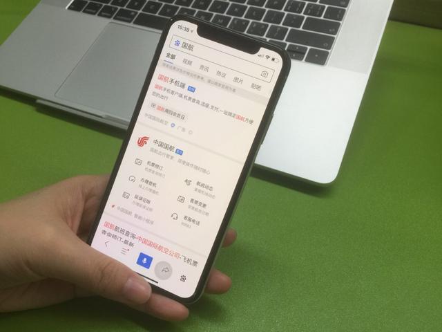 日活2亿之后,百度App怎样布局下一幕?