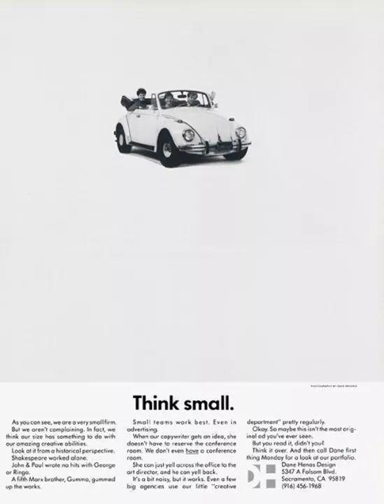 3个方面,带你了解广告创作的基本策略