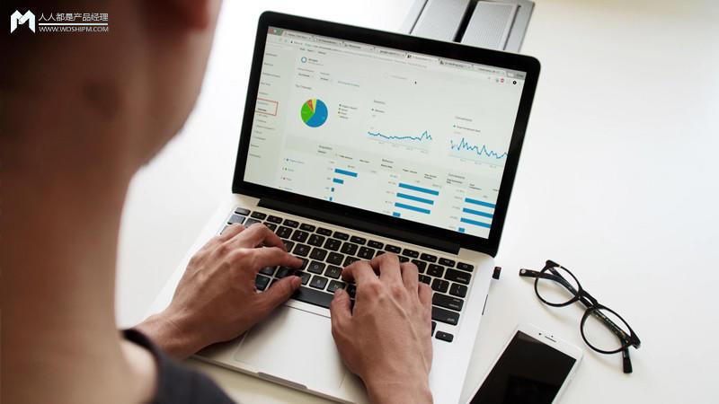 数据分析(一):数据分析的意识