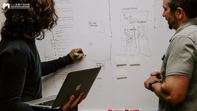 B端产品经理必修课:组织架构设计与销售管理