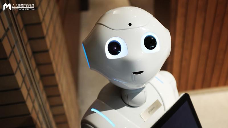 转行AI产品经理,第三步怎么走