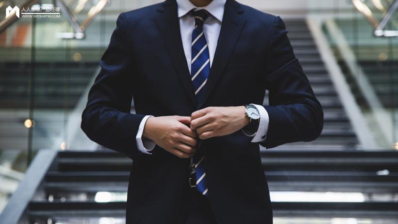 产品经理的职场后期:让工作来找你