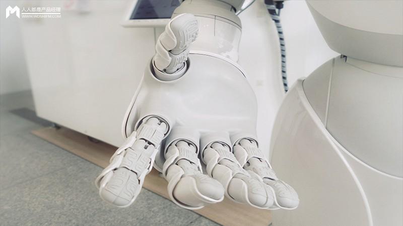 四步成为人工智能产品经理