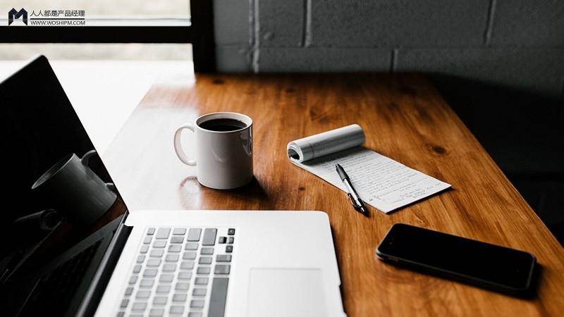 B端产品需求文档怎么写?