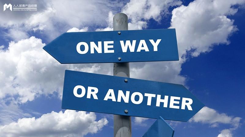 产品经理需知晓:弃权也是决策