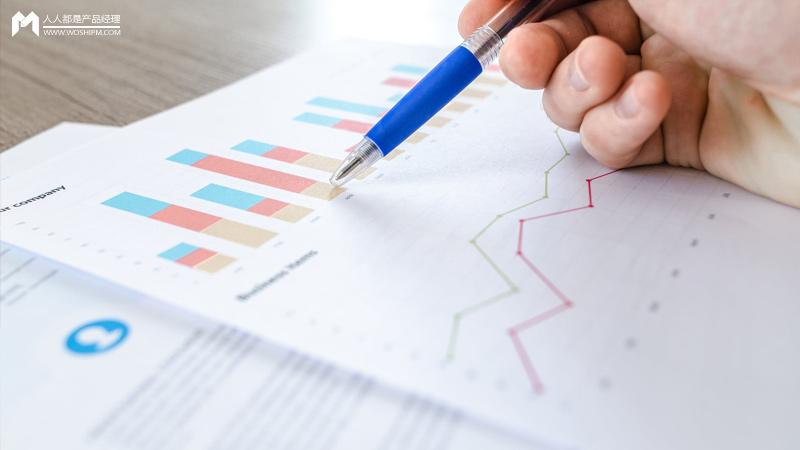 数据产品经理,并不是数据 + 产品经理