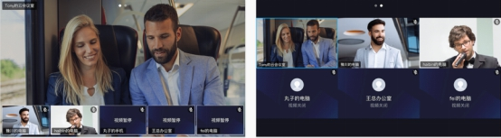 小鱼易连云视频会议App迎重磅升级 新增手势操作使用更便捷