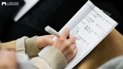 如何写出一篇高质量的产品文案?教你3步